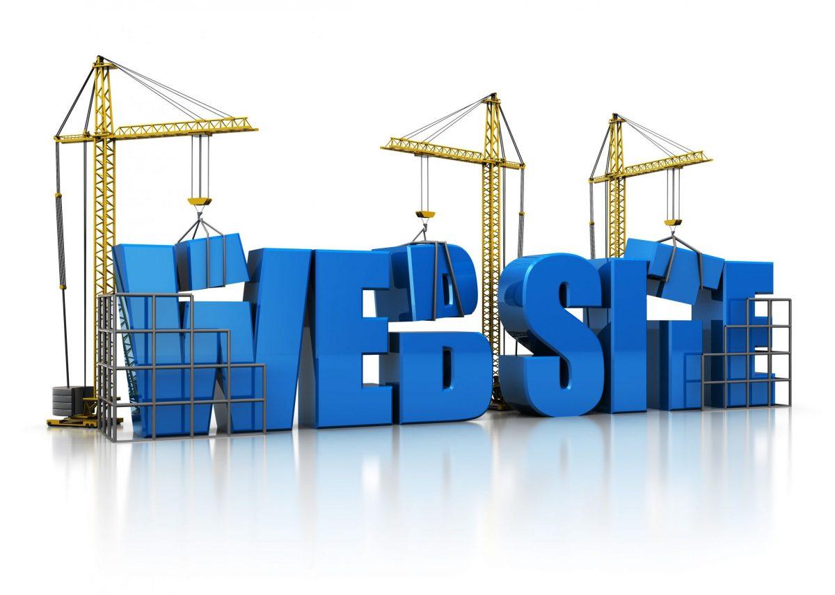 уеб сайт изработка