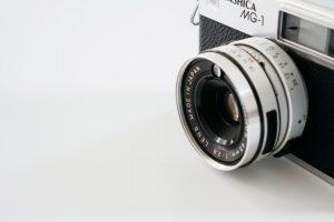 Подарък за абитуриент камера